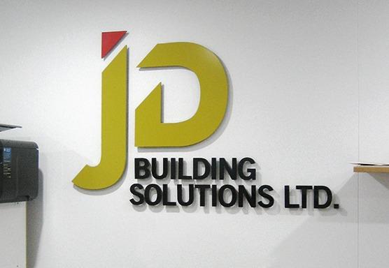JD Building Signage