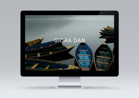 Giora Dan Website